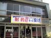 2007_0212_005