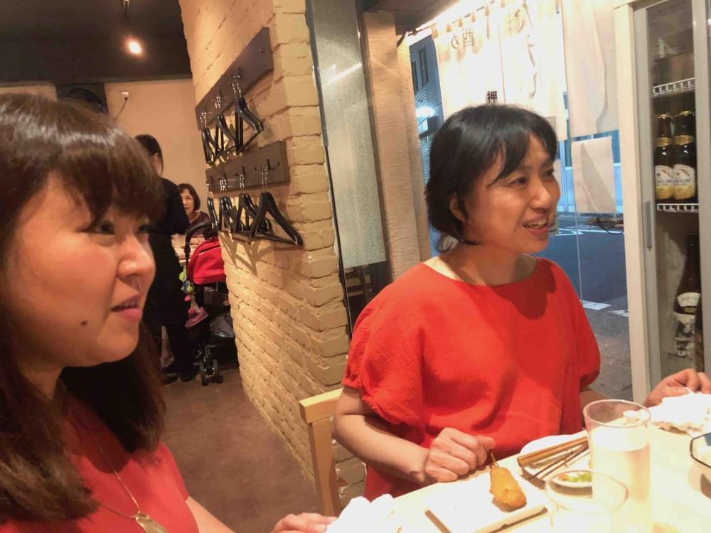 Photo_20190816204701