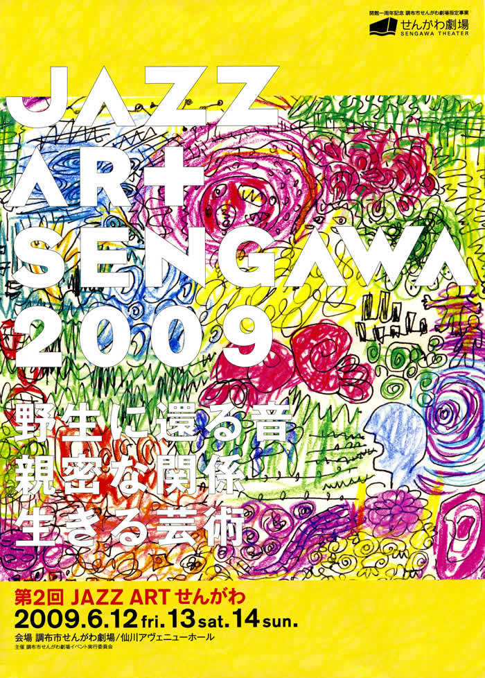 200906_jazzart_1