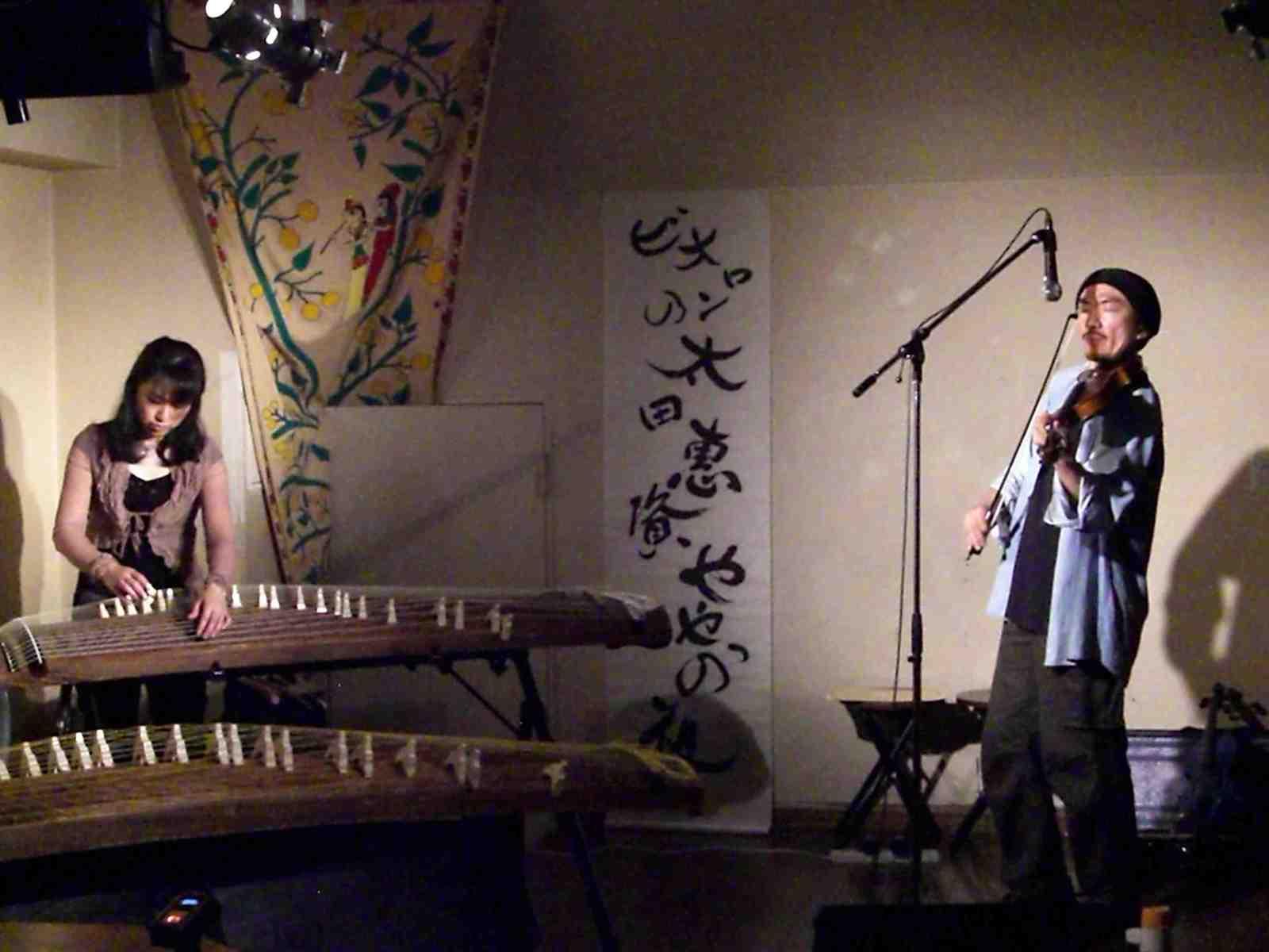 Otayagi1_2