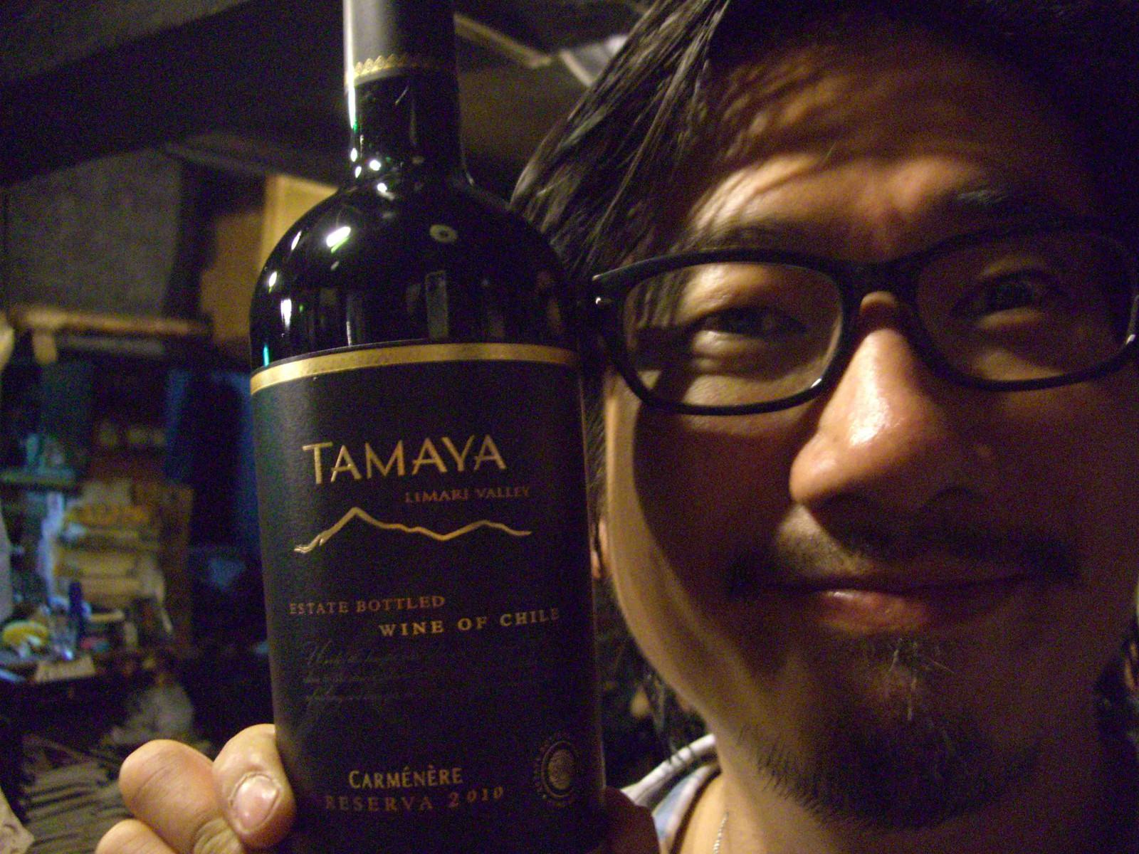Tamaya_2
