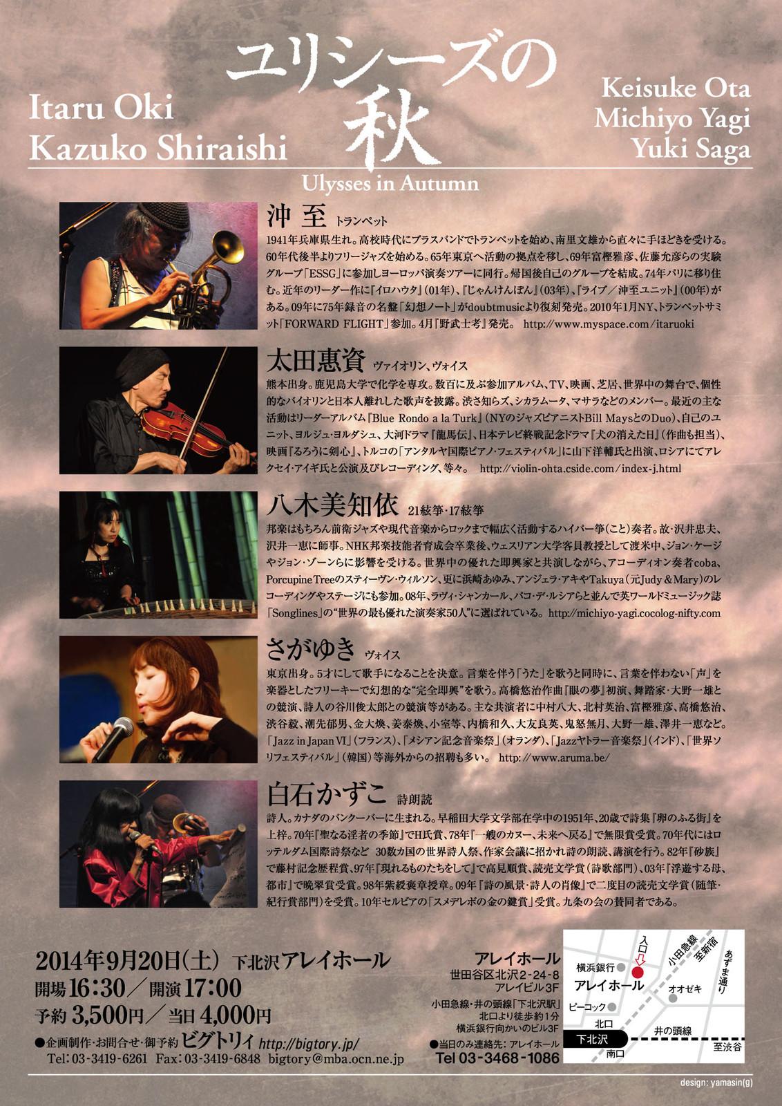 2014jpg_2