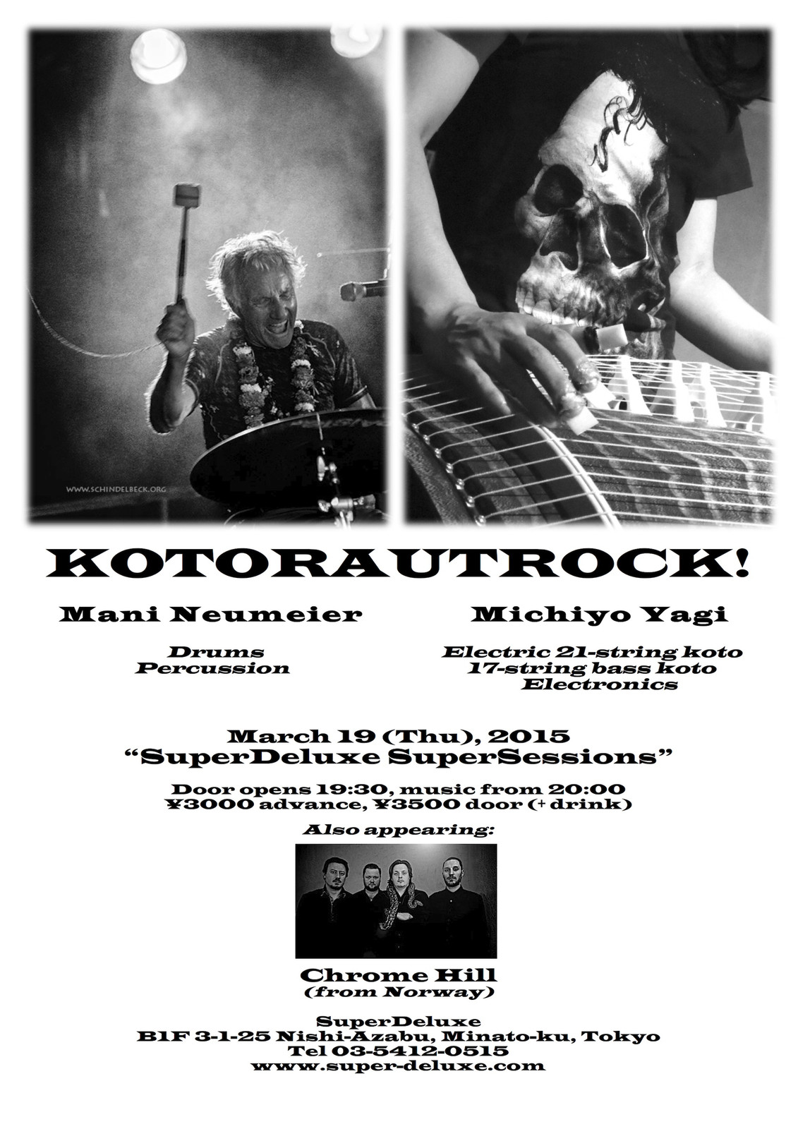 Kotorautrocksm_4