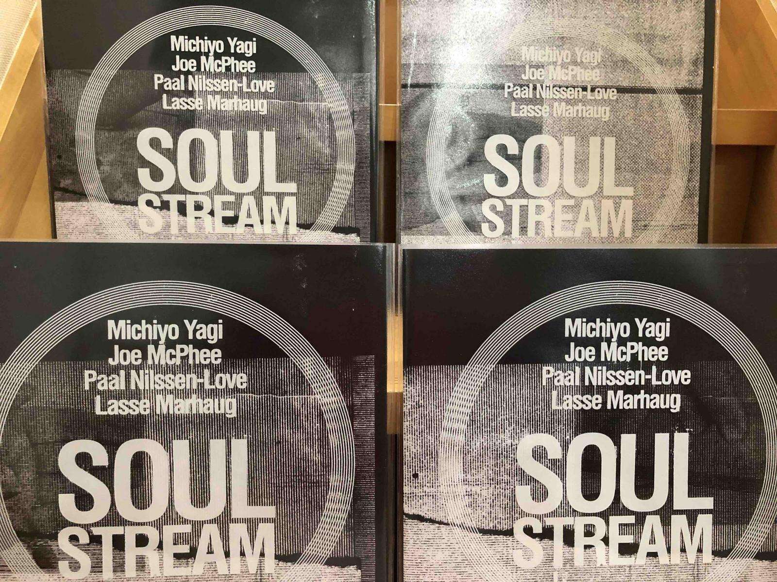 Soul_stream_2