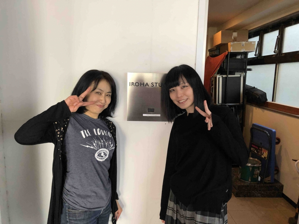 Iroha-studio