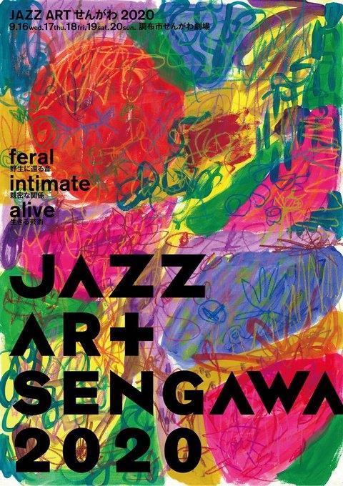 Jazz-art-sengawa2020