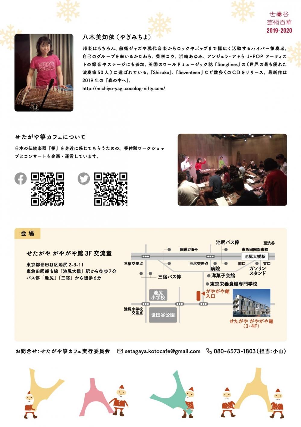 Photo_20191127210402