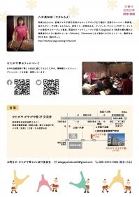 Photo_20191107173502